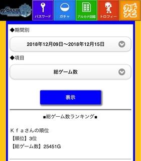 IMG_6452.jpg